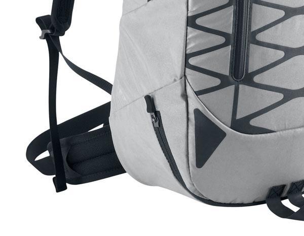 nike backpack silver
