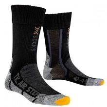 X-SOCKS Trekking Silver Air Force One