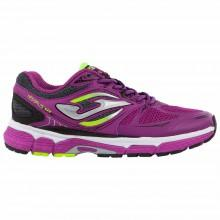 Joma Hispalis Lady