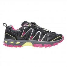 Cmp Atlas Trail Shoes