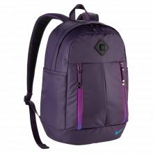 Nike Auralux Backpack Solid