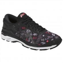 fe994de453e0 Men´s shoes Running shoes Multicolor buy and offers on Runnerinn