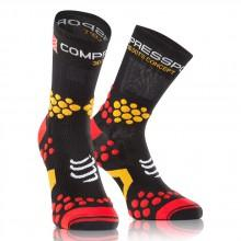 Compressport Trail