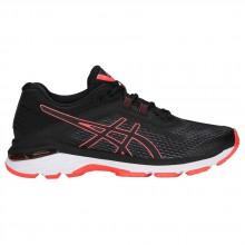 Asics GT 2000 6 Narrow